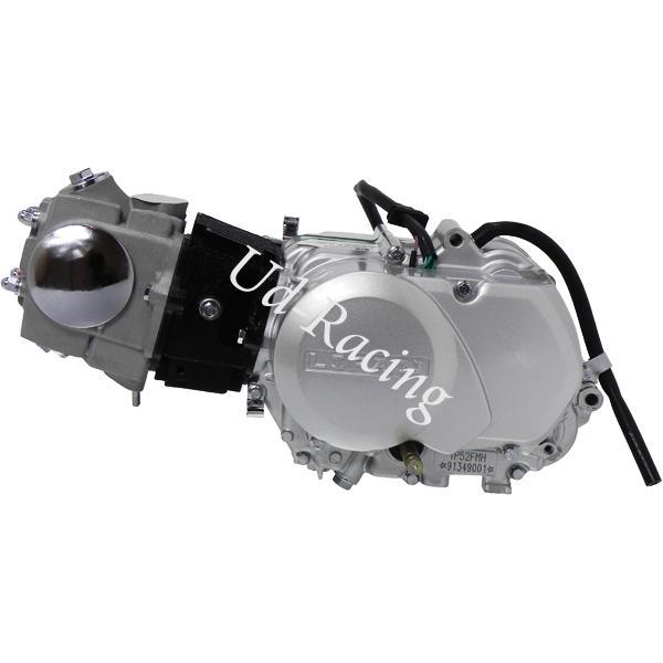 Motor 107 ccm Dirt Bike Lifan 152FMH Kickstarter, Motor 107cc ...